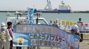 Nuclear Ship Protests