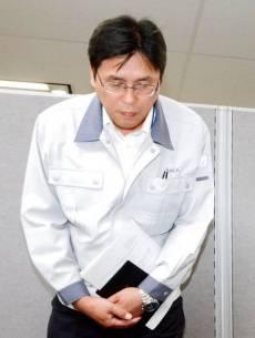 Japan_Nuclear_03652