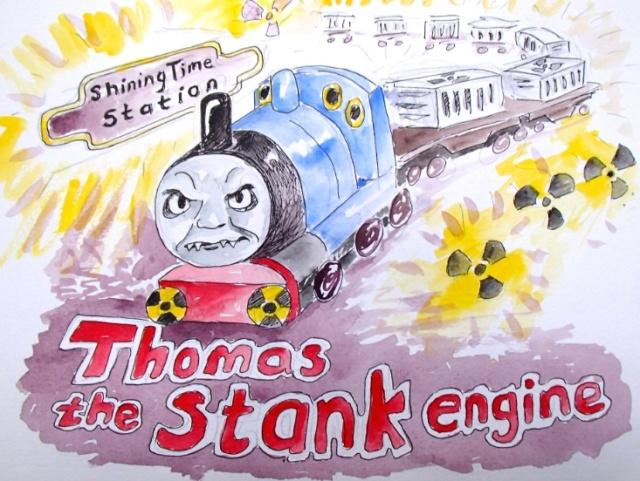 Thomas the Stank Engine (web)